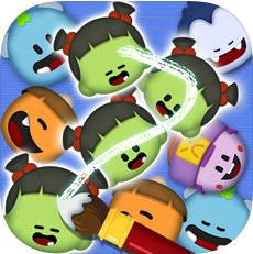 抖音SpookizLink游戲iOS版下載 抖音SpookizLink手游隻果版官方下載