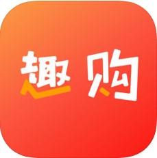 趣购生活 V1.2.7 苹果版