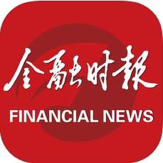 金融时报 V3.0.4 苹果版