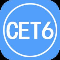 英语六级单词 V8.12.1 安卓版