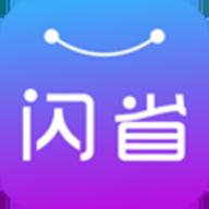 闪省 V2.2.11 安卓版