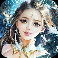 剑天绝游戏安卓版下载|剑天绝手游官方正版V2.2.0下载