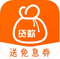 暖心贷 V1.5.7 苹果版