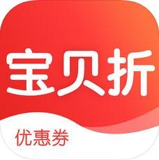 宝贝折 V1.0.4 苹果版