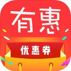有惠优惠券 V3.2.2 苹果版