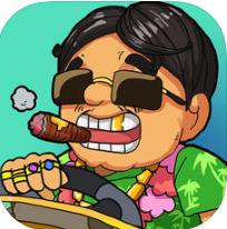 土豪养成记3游戏iOS版下载|土豪养成记3手游苹果版下载