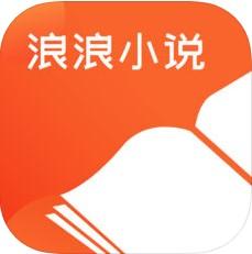 浪浪小說官網ios版|浪浪小說閱讀手機下載|浪浪小說隻果版下載V1.0.1