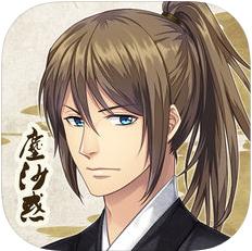 尘沙惑游戏iOS版下载|尘沙惑手游苹果版官方下载