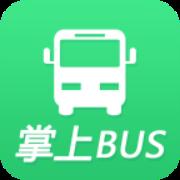 掌上巴士 V1.0.0 安卓版