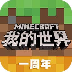 我的世界1.7.10-1.8.9地道的中国RPG材质包