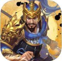 三足鼎立游戏iOS版下载|三足鼎立手游苹果版官方下载