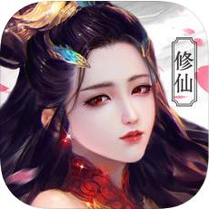 新仙魂手游iOS版下载|新仙魂游戏苹果版官方下载|新仙魂iPhone/ipad版下载V1.0