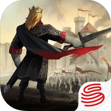 权力与纷争 V1.3 苹果版