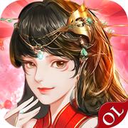 绝世剑侠情OL游戏iOS版下载|绝世剑侠情OL手游苹果版下载