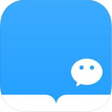 微信读书 V3.2.0 苹果版