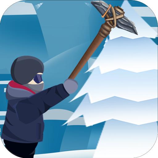 克服攀登冒险 V2.0.0 安卓版