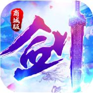 一剑入魂游戏官网下载|一剑入魂安卓版最新下载V1.0