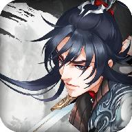 无上剑神 V2.8.0 安卓版