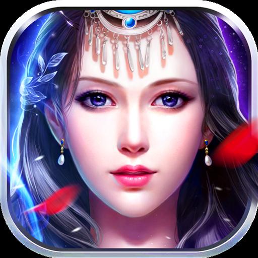 神仙亮剑 V2.5.1 安卓版