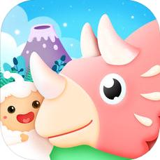 恐龙岛大冒险 V1.0 苹果版