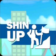 抖音Shin Up游戏 V1.4 安卓版