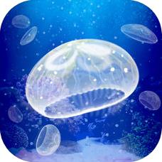 治愈系海蜇養成 V1.0 蘋果版