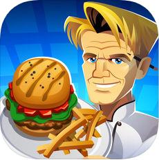 地狱厨师游戏iOS版下载|地狱厨师(Restaurant DASH)手游苹果版下载