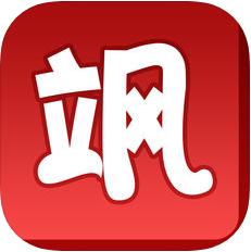 漫游颯颯 V1.0.1 破解版