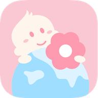 等花开杂货铺(花粉儿) V3.2.1 安卓版