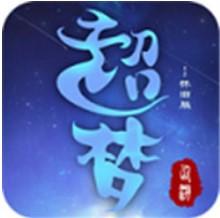 超�粝捎� V1.0.16 安卓版