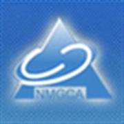 内蒙古CA证书助手 V1.0 电脑版