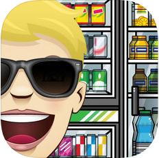 超级商店经理游戏下载|超级商店经理手游安卓版官方下载