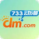 733漫画网 V2.2.6 安卓版