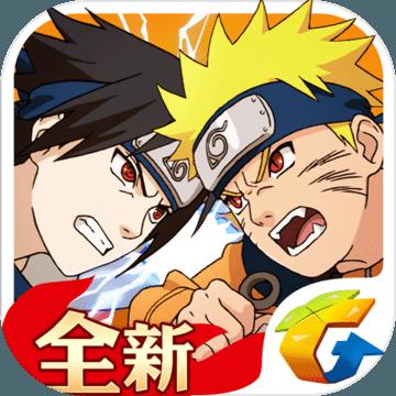 火影忍者OL忍者新世代 V1.3.12.11 官方版