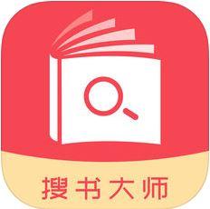搜书大师 V15.10 安卓版
