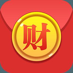 QQ微信尾数抢红包软件 V2.1.5 安卓版