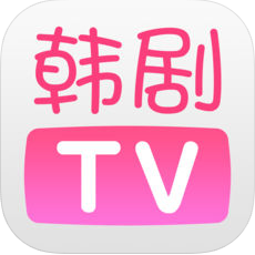 韓劇TV V4.2.5 隻果版