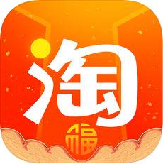 淘宝直播 V5.9.2 安卓版