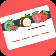 水果白卡 V1.2 安卓版