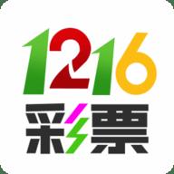 1216彩票 V1.0.0 安卓版