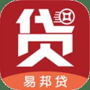 易邦贷 V1.0 安卓版