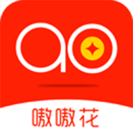 嗷嗷花 V1.0.1 安卓版