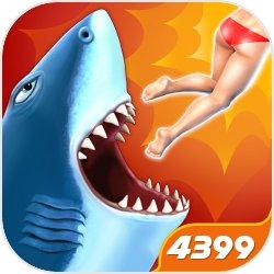 饥饿鲨进化 V5.9.0.1 电脑版
