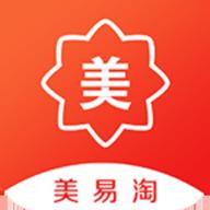 美易淘 V1.0.12 安卓版