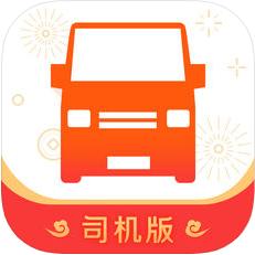 货拉拉司机版 V4.5.1 安卓版