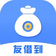 友借到 V1.0.5 安卓版