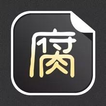 腐漫控 V1.0.24 最新版