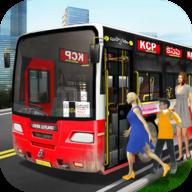 公交车3D模拟 V1.0 安卓版