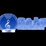 作曲大��(音��粝爰遥� V9 官方版