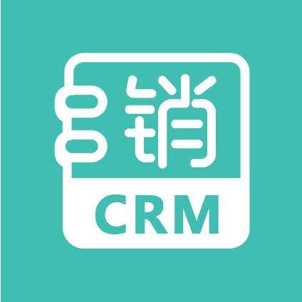 销总管CRM